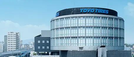 toyo-siedziba-itami-japonia